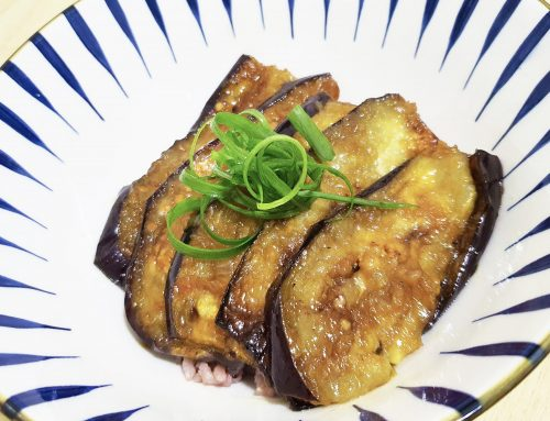 My Homemade Soy Glazed Japanese Eggplant Rice Recipe | 茄子の甘辛丼
