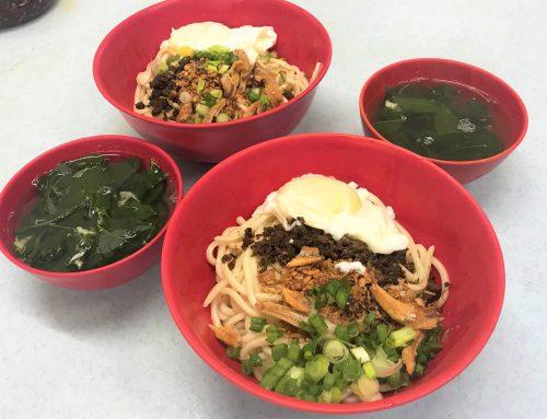 Delicious Pan Mee in Kuala Lumpur