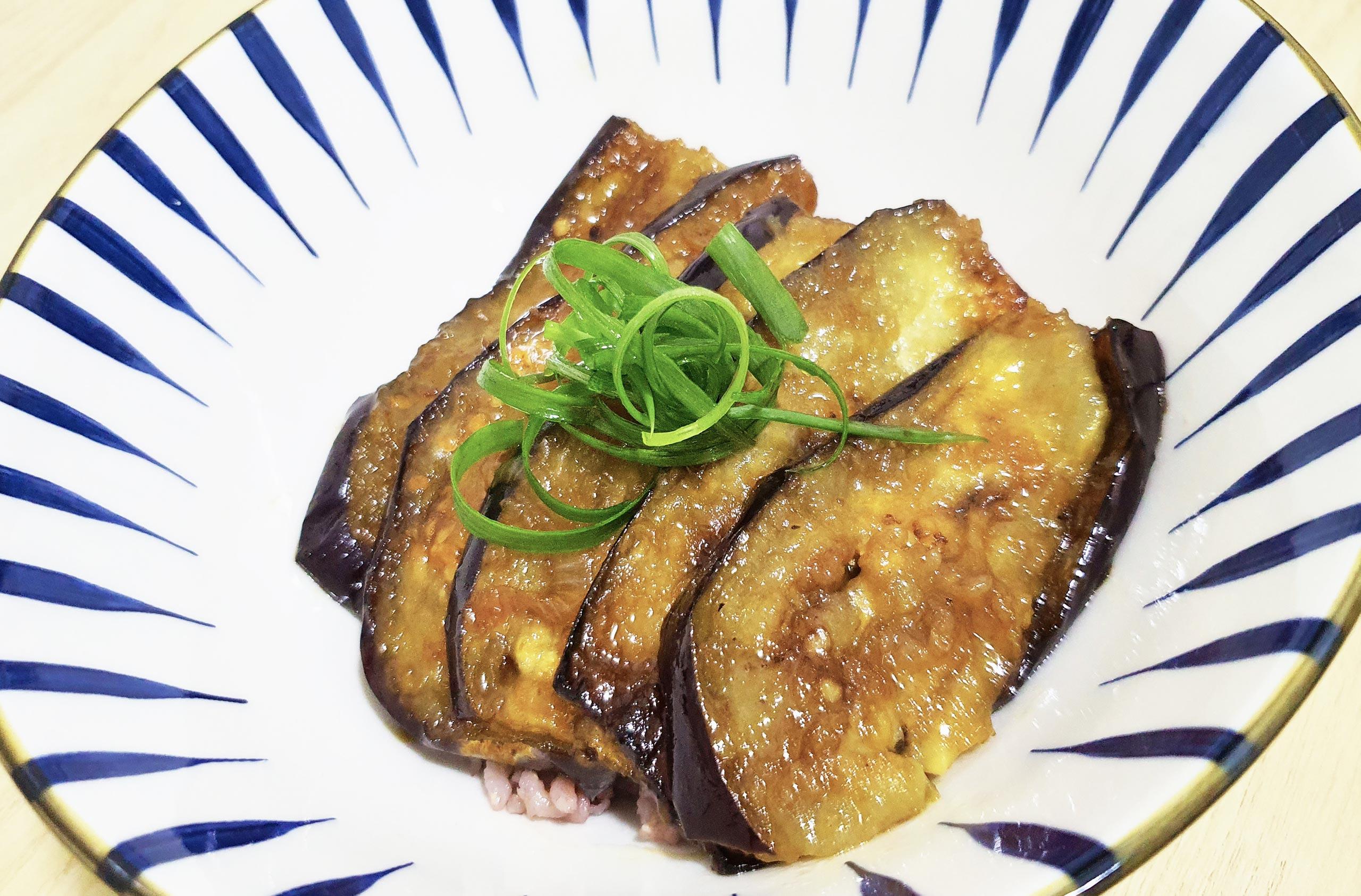 My Homemade Soy Glazed Japanese Eggplant Rice Recipe | 茄子の甘辛丼